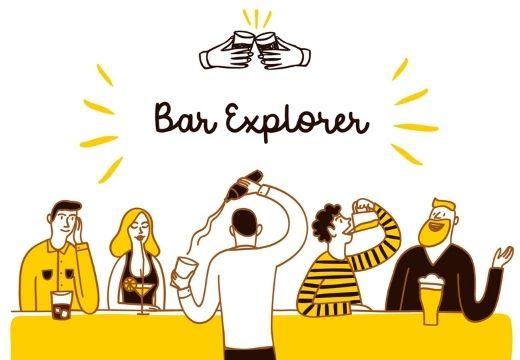 Bar Explorer Email Header